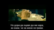 Pasxalhs Terzhs - Eho Mia Agapi Превод