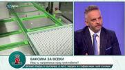 Проф. Габровски: Гарантирана е втората доза за ваксинираната с първа