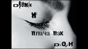 *бг Рап Балада* Drunk ft. Trickyy - И плача пак !!!