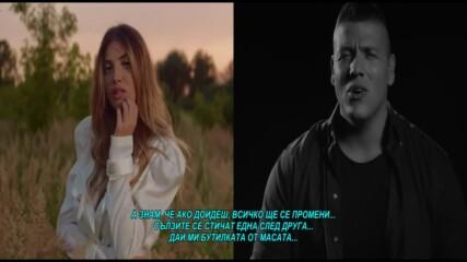 Sloba Radanovic - 2021 - Andjeo (hq) (bg sub)
