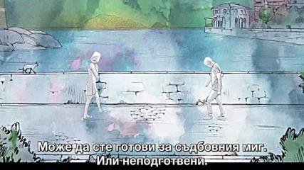 Анимация към Една любов два живота-14.05.2019