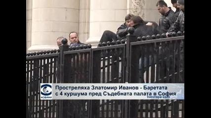 Златко-Баретата бе прострелян пред Съдебната палата