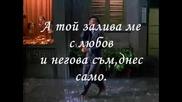 Джулия Бел - Аз Пея Под Дъжда