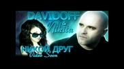 Summer Hit ! Davidoff & Nikita - Никой Друг