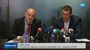 Двама остават в ареста след акцията в Пътна полиция – Габрово