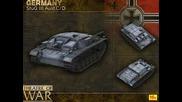 Spa - Self Propelled Artillery
