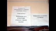 Смешни Абсурди Само В България