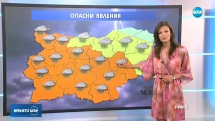 Прогноза за времето (13.07.2019 - централна емисия)