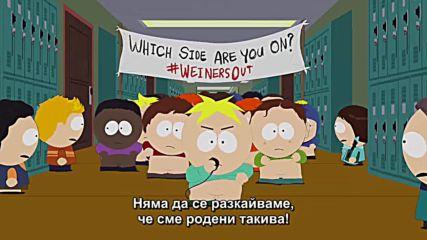 South Park | Сезон 20 | Епизод 04 | Превю