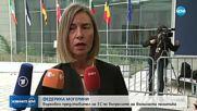 Новините на NOVA (25.06.2018 - централна емисия)