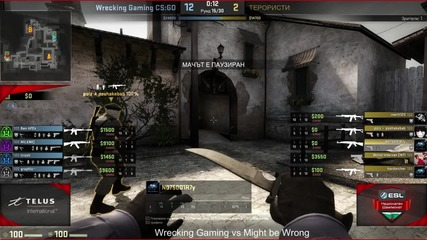 CSGO - ESL Национален Шампионат PD4 -Wrecking Gaming vs Might be Wrong игра 1 (de_inferno)
