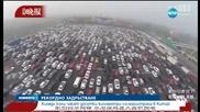 Хиляди коли чакат десетки километри на магистрала