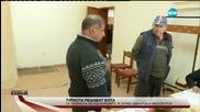 Регистрирани в изоставени къщи гласуват в Горна Малина - централна емисия