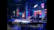 Musik Idol 2 - Шанел Еркин Изпълнява Песента На Есил Дюран - SMS