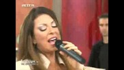 Άντζελα Δημητρίου-LIVE,2