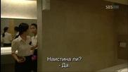 Бг субс! I Am Legend / Аз съм легенда (2010) Епизод 1 Част 1/2