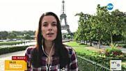 Еманюел и Брижит Макрон на почивка - защо избраха Марсилия?