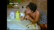 Kanasin Сибел Мога 1998 Nostalji3