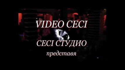 Рана - Искра Костадинова