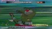 Оги и Хлебарките по Диема Фемили (2007, от 9:30)