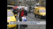Комисията за финансов надзор започва проверка на пенсионните фондове