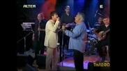 Pashalis Terzis & Hristos Dantis (live) - Exi Ena Fegari Apopse