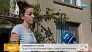 Съпругата на мъжа, блъснал момче в Своге: Ще си понесем последствията