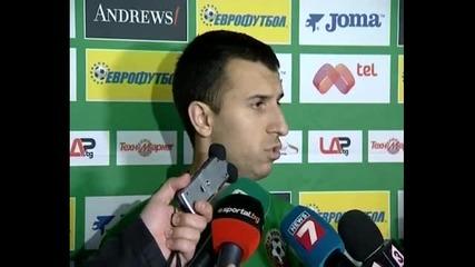 Дяков: Националният отбор е най-високото стъпало за един футболист