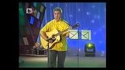 Комиците - Пегъзи Музовски (смях)
