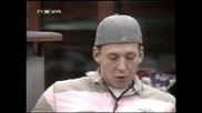 Биг Брадър 3 - Скандал Близначките Vs. Лиляна