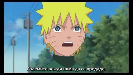 Naruto Shippuuden - 186