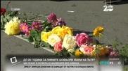 До 20 години за пияните шофьори, убили на пътя