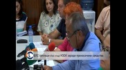 БЛС заплаши със съд НЗОК заради пренасочени средства