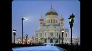 Господи помилуй! Снимки от Русия