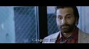 Лоша компания - 7 част (badmaash Company 2010)