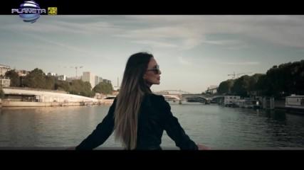 Глория - Любовта настоява (2018)