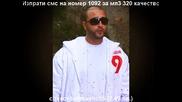 Новo: Бате Сашо - Аз Съм (хип Хоп)