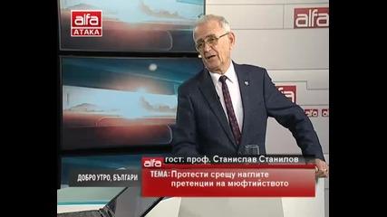 Станислав Станилов - Турския консул в Пловдив се меси във вътрешните работи на България. 14.02.2014г