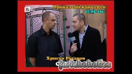 Господари на Ефира 14.5.2010