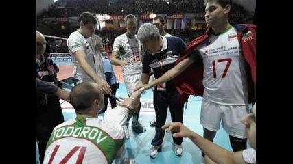 България остана четвърта на европейското по волейбол за мъже