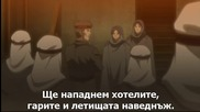 [easternspirit] Hanasakeru Seishounen - 27 bg