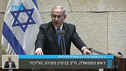 Israel: Netanyahu slams Bennett in Knesset ahead of vote on new govt