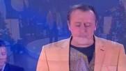 Boban Zdravkovic - Sve Ljubavi Moje