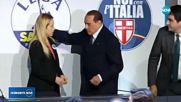 Председателят на ЕП – кандидат-премиер на Италия от партията на Берлускони