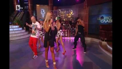 Andrea ft.honn Kong - Bez okovi