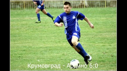 Крумовград - Ардино 6 : 0
