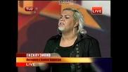 Шоуто На Азис Интервю С Бойко Борисов 13.01.2008 High - Quality.