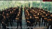 Елитен отряд 2 (2010) - бг субтитри Част 1 Филм