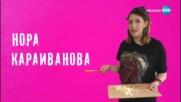 """Подреден хаос с Нора Караиванова в """"Черешката на тортата"""" (25.06.2018) - част 1"""