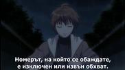 Mashiroiro Symphony Епизод 1 Bg Sub Високо Качество [easternspirit]